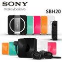 Tai nghe Bluetooth Sony SBH20 – Thiết kế nhỏ gọn, công nghệ tiên tiến