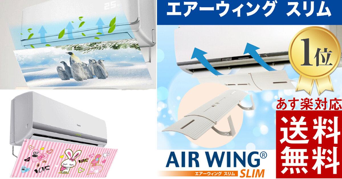 Tấm cản gió máy lạnh điều hòa là gì ? Có mấy loại ? Giá bao nhiêu ?