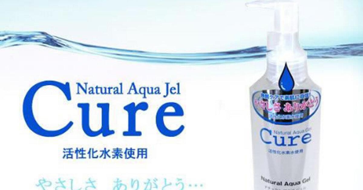 Tẩy da chết Cure của Nhật có tốt không ? Mua ở đâu ? Có mấy loại ? Giá bao nhiêu ?