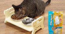 Thức ăn cho mèo minino yum có tốt không?