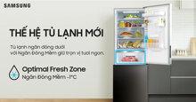 Tìm hiểu ngăn đông mềm tủ lạnh Samsung ? Xem giá rẻ nhất tháng 9/2019