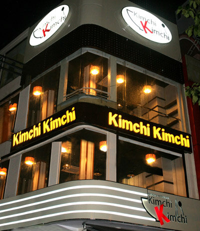 Tổng hợp các địa chỉ quán ăn Hàn Quốc tại Hồ Chí Minh