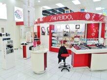 Tổng hợp địa chỉ các cửa hàng Shiseido chính hãng tại Việt Nam