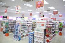 Tổng hợp địa chỉ các cửa hàng Guardian tại Việt Nam