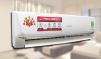 Top 11 máy lạnh 2 ngựa tiết kiệm điện công suất mạnh giá từ 10tr