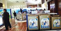 TOP 3 máy giặt Aqua cửa trên giá dưới 4 triệu đáng mua nhất 2019