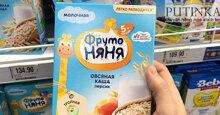 Top 5 bột ăn dặm của Nga tốt nhất mẹ không nên bỏ qua