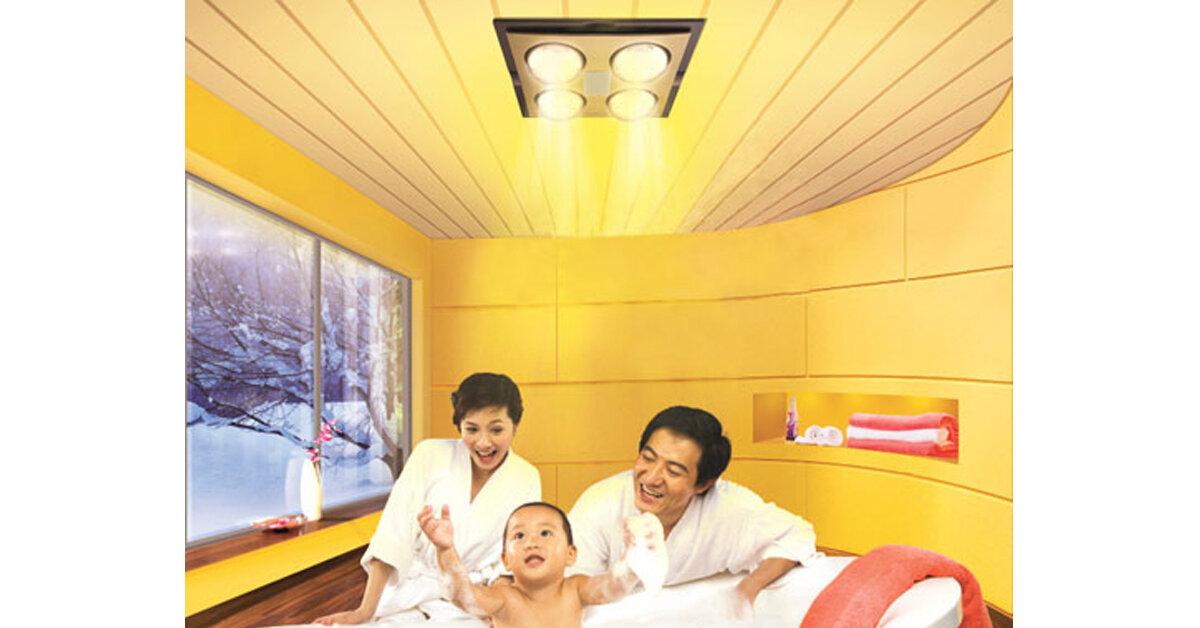 Top 5 loại đèn sưởi nhà tắm 4 bóng tốt nhất hiện nay