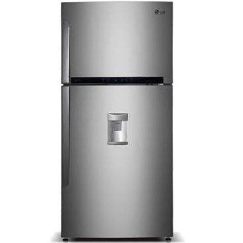 Tủ lạnh LG GRG702W làm lạnh nhanh