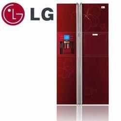 Tủ lạnh side by side LG dung tích lớn giá bao nhiêu tiền ?