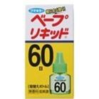 Tinh dầu đuổi muỗi Nhật 45ml