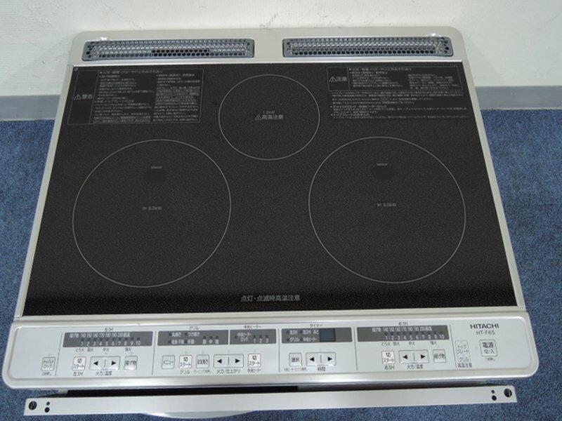 Ưu nhược điểm của bếp từ Hitachi HT-F6S