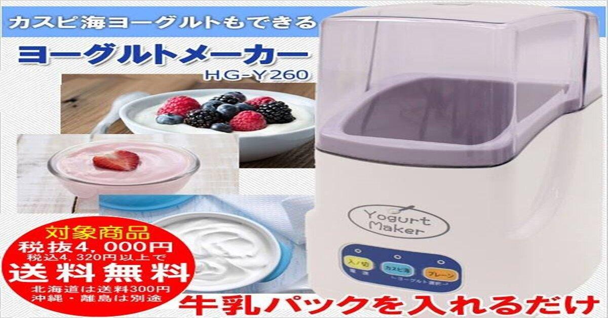 Ưu nhược điểm của máy làm sữa chua Yogurt Maker