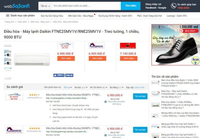 Giá điều hòa đaikin 9000 1 chiều FTNE25MV1V/RNE25MV1V rẻ nhất là 6.900.000 VNĐ