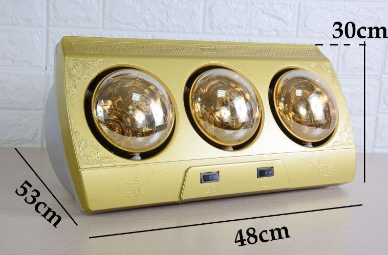 Đèn sưởi nhà tắm 3 bóng có điều khiển Moletty M-03HR - Giá tham khảo: 790.000 vnđ