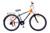Bảng giá xe đạp thể thao Asama cập nhật tháng 6/2016