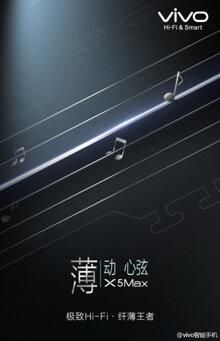 Vivo sẽ chính thức công bố smartphone mỏng nhất thế giới vào tháng tới