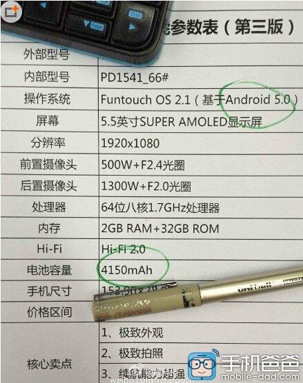 Vivo X5Pro được trang bị camera trước 5 MP, Pin dung lượng 4150 mAh