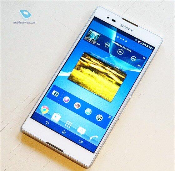 Cận cảnh Sony Xperia T2 Ultra 10
