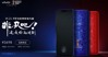 Tìm hiểu về Vivo V9 World Cup – phiên bản giới hạn dành cho thành viên FIFA trong vòng chung kết bóng đá thế giới 2018