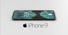 iPhone 9 ra mắt sẽ có thiết kế và thông số kỹ thuật như thế nào ? nó có mạnh mẽ không ?