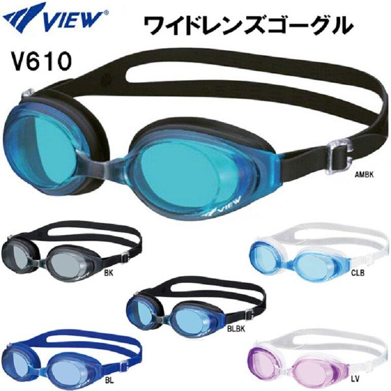 Kính bơi View V610 có nhiều màu sắc cho bạn lựa chọn