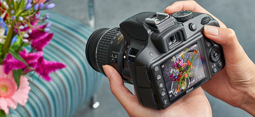 Máy ảnh DSLR Nikon D3300