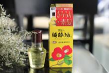 Điểm danh 10 loại dầu dưỡng tốt nhất cho da khô bạn gái cần biết