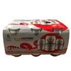 Bộ 6 lon bia Sapporo Pre Silver 300ml x 6