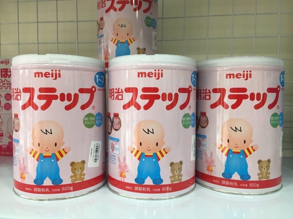 sữa meji