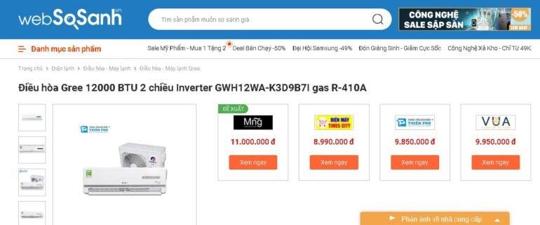 Điều hòa 2 chiều Gree Inverter 1.5 HP GWH12WA-K3D9B7I