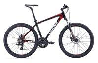 Xe đạp địa hình Giant giá bao nhiêu tiền?