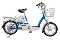 Xe đạp điện Bridgestone giá bao nhiêu tiền?