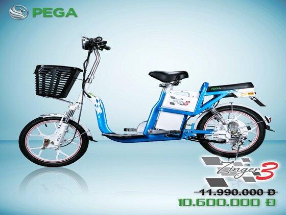 Xe đạp điện Pega giá bao nhiêu?