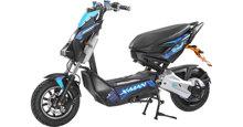 Xe đạp điện Xmen của nước nào sản xuất?