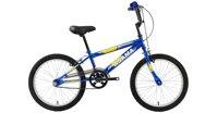 Xe đạp vượt địa hình GT giá rẻ nhất bao nhiêu tiền