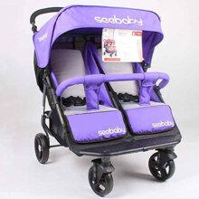 Xe đẩy trẻ em đôi Seebaby T22 chất lượng tốt, giá bình dân cho 2 bé sinh đôi