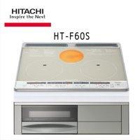 Bảng giá bếp từ Hitachi mới nhất tháng 9/2017