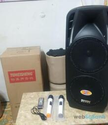 Đánh giá loa vali kéo hát karaoke Temeisheng A73