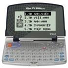 Kim từ điển EV42 (EV-42) - 3 bộ đại từ điển