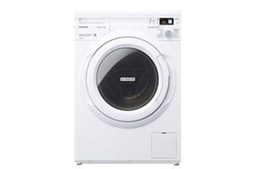 Máy giặt Hitachi BDW80PAE (BD-W80PAE) - Lồng ngang, 8 Kg, Màu WH