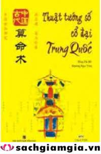 Thuật tướng số cổ đại Trung Quốc - Hồng Phi Mô & Khương Ngọc Trân