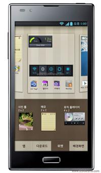 Điện thoại LG Optimus LTE2 (LG F160S/ F160K/ F160L) 16GB