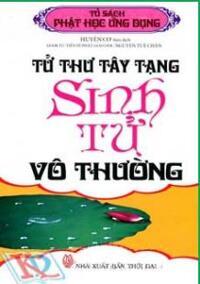Tủ sách Phật học ứng dụng: Tử thư Tây Tạng Sinh tử vô thường - Huyền Cơ (biên dịch)