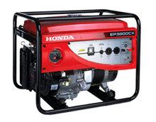 Máy phát điện Honda EP3800CX ( giật nổ)