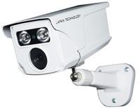 Camera AHD hồng ngoại J-TECH AHD5705