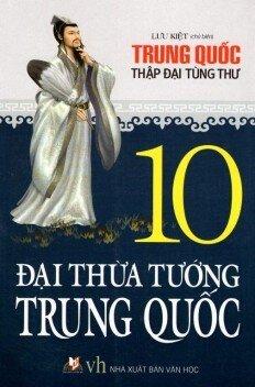 10 Đại thừa tướng Trung Quốc - Trung Quốc thập đại Tùng Thư - Bìa cứng