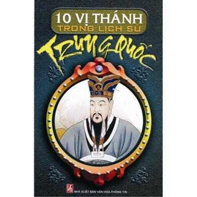 10 vị thánh trong lịch sử Trung Quốc - Nhiều tác giả