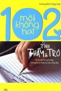 102 tình thầy & trò - Hương Bình (Tổng hợp)