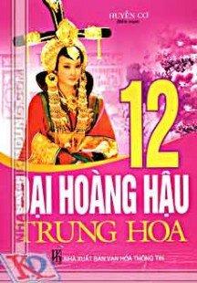 12 Đại Hoàng Hậu Trung Hoa